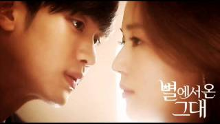 Hyorin (of SISTAR) -- Hello (안녕) Man from the Stars OST [English Sub]