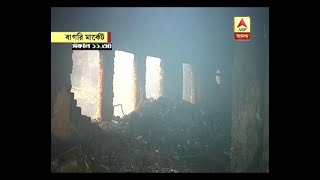 After 81 hrs fire is still there at Bagri Market, see the inside pics of the market