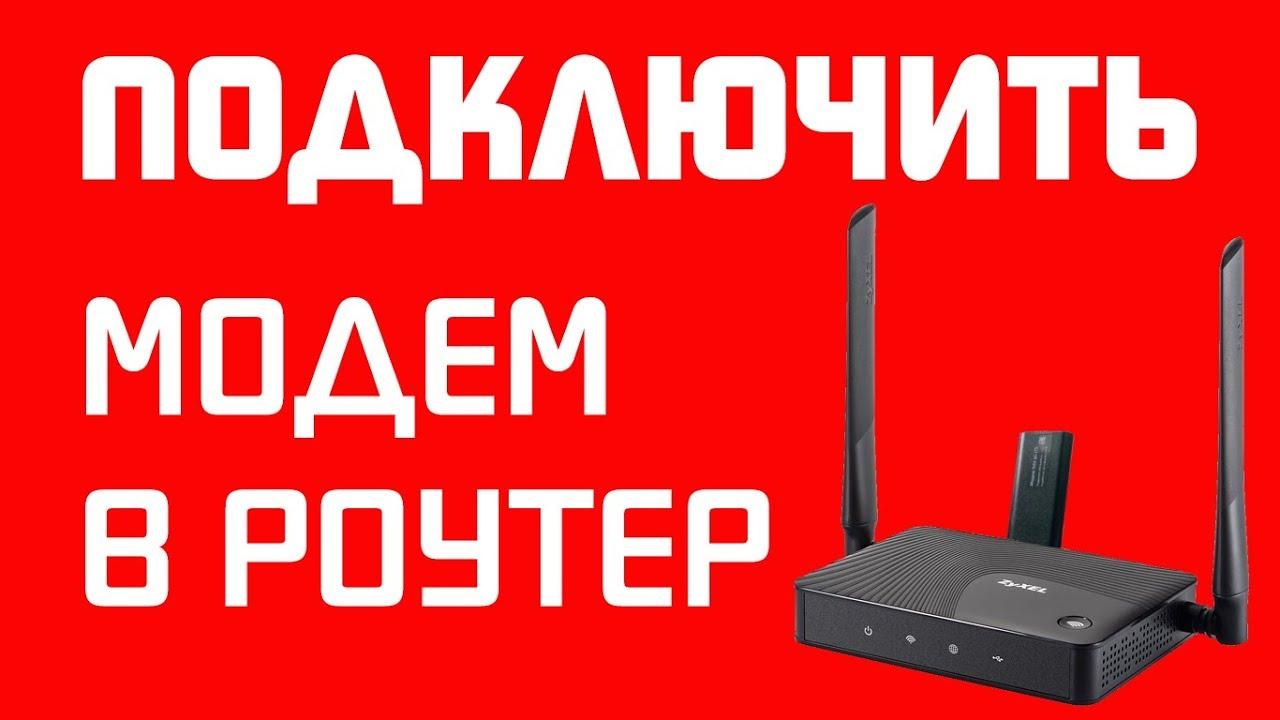 Как усилить сигнал Wi-Fi роутера ✓ - YouTube
