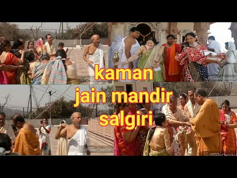 KAMAN PUNAY DHAM JAIN MANDIR DADA KI SALGIRI MAHOSTAV VIDEO 11/2/2019