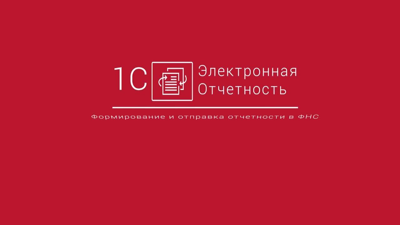 регистрация ип онлайн в ростове
