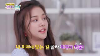 """""""뷰티앤부티 시즌4"""" 에 소개된 올곳…"""