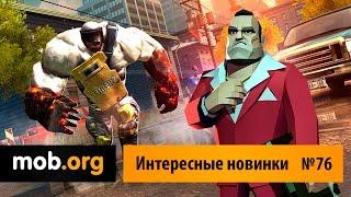 Интересные Андроид игры - №76