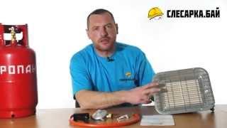 Обзор и характеристики газового обогревателя ECO RH 5000