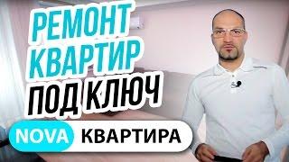 видео ремонт квартир в спб