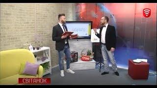 """Программа """"Світанок"""" на ТК ВІТА 08.03.2018"""