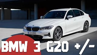 Обзор BMW 3 серии G20, достоинства и проблемы, сравнение с предыдущими 3er/Тест-драйв...