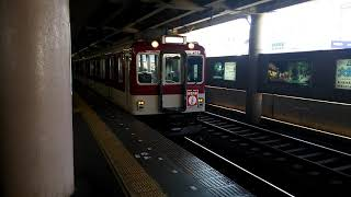 [代走]近鉄2610系X23編成大阪上本町行き鮮魚列車 布施駅発車