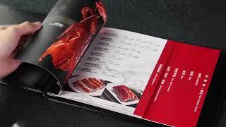 TAO - Menu Design & Production