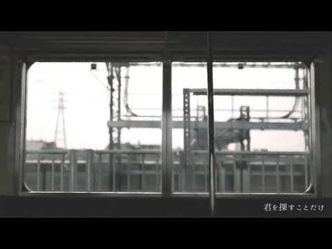 メリーバッド / ジグ feat. 初音ミク