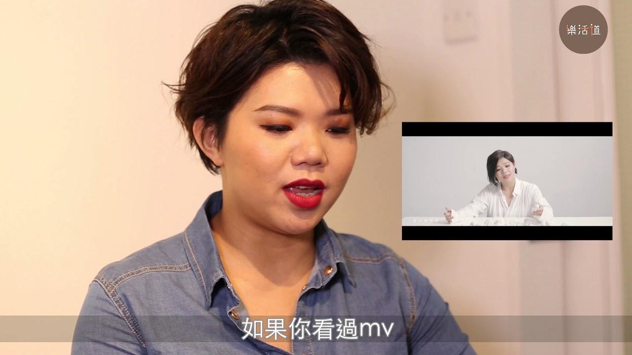 鄧小巧 暢談新碟《Inner Voice》 - YouTube