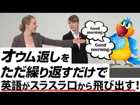�イティブ英語を最短�身�付�る�ら�300も�場��頻��出��る日常英会話をシャドーイング�る「スピーキングパワー�  �最��