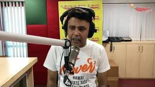 Paheli Wala Murga | RJ Naved | Mirchi Murga