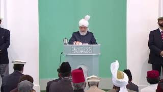 Friday Sermon: 14th June 2013 (Urdu)