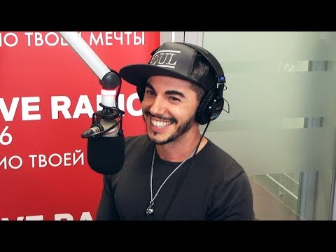 Тимур Родригез в гостях у Красавцев Love Radio