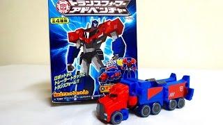 カバヤ トランスフォーマーアドベンチャー オプティマスプライム ヲタファの食玩レビュー / KABAYA Transformers Adventure Optimus prime