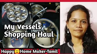 Prestige Pan & Kadai | My Shopping Haul in Tamil