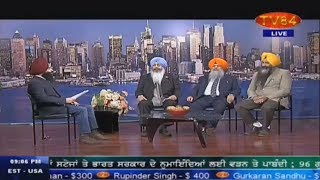 After Canada, 96 American Gurdwaras Ban Entry Of Indian Officials | TV84 Special Panel Discussion