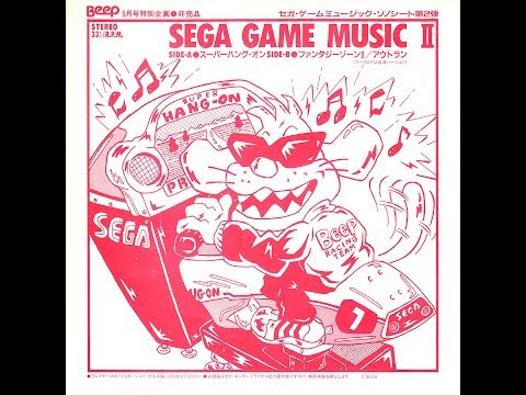 "SEGA GAME MUSIC II from Game magazine "" Beep "" Appendix Sonosheet"