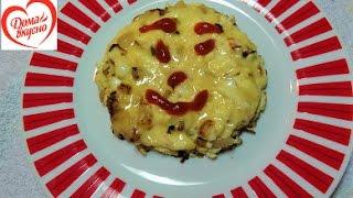 ОЧЕНЬ ВКУСНЫЙ ОМЛЕТ! ПРОСТОЙ РЕЦЕПТ! Tasty omelet!