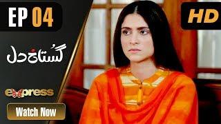 Pakistani Drama | Gustakh Dil - Episode 4 | Express TV Dramas | Arij Fatyma, Affan Waheed