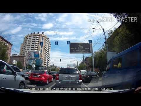 Yerevan Komitas Avenue Երևան Կոմիտասի պողոտա Ереван пр. Комитаса