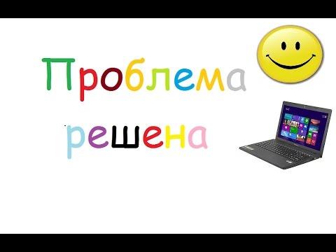 Задействовать все ядра процессора при загрузке Windows 7