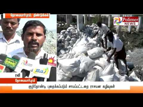 Dindigul : Industrial Waste spoils Pool and Spreads Bad Odor - Environmental Dept Response