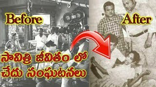 savithri rare unseen photos with dead photos of savithri | mahanati savithri rare images & video