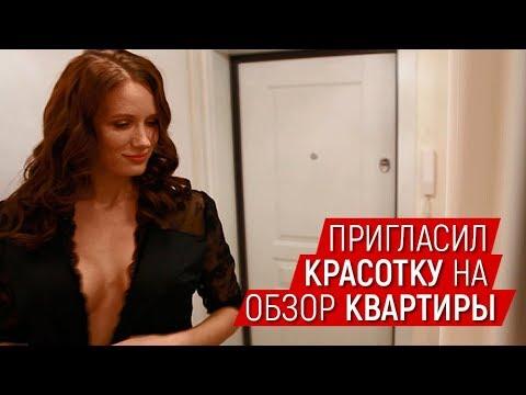 ДИЗАЙН ИНТЕРЬЕРА в классическом стиле. Ремонт квартиры в Москве под ключ