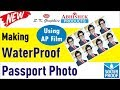 New* Make Waterproof Passport Photo Using Ap Film By SK Graphics