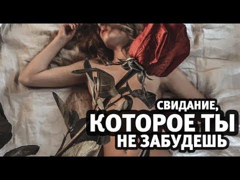 Свидание с собой   Женская мастурбация   Алекс Мэй 18+