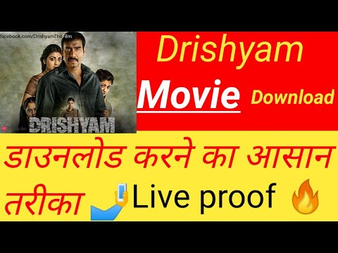 Download Drishyam movie kaise download karen Drishyam movie full Hd Download New movie download Karen 🔥