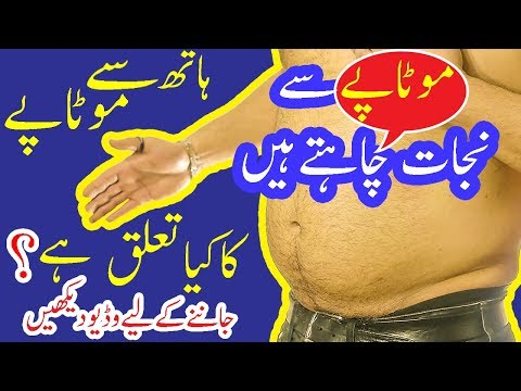 How To Lose Belly Fat Weight Loss tips in Hindi  Instantly Burn Fat From Belly