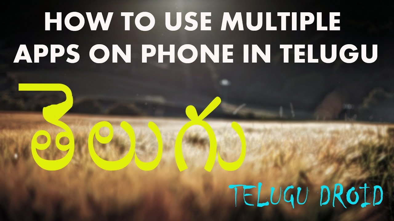 How To Install Multiple Apps On Android In Telugu [telugu Droid]