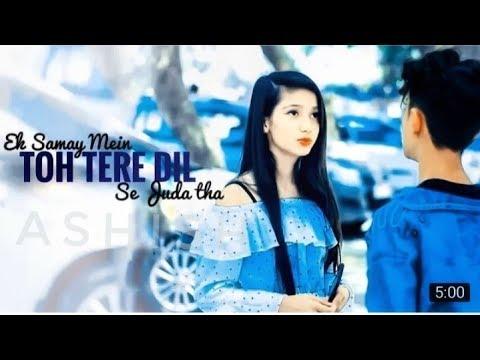 Ek Samay Mein Toh Tere Dil Se Juda Tha | Rahul & Amrita | Cute School Love Story