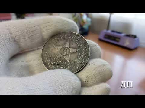 Распаковка. Серебро ранних Советов - выигрыш на аукционе Мешок.