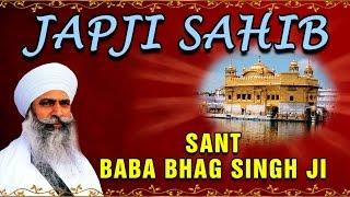 Sant Baba Bhag Singh Ji - Japji Sahib - Nitnem