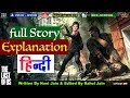 The Last of Us Remastered : Hindi Dubbed | Full Story Explanation | NamokaR GaminG WorlD / NGW