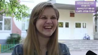 видео: Подмена Вопросов Выпускной