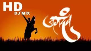 Jagdamb jagdamb dj mix 2018