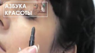 Как правильно сделать макияж - макияж своими руками - видеоурок