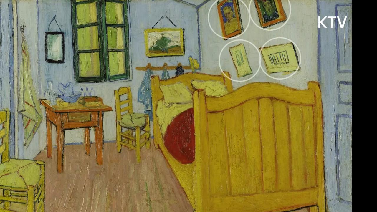 ˹�센트 ˰� ʳ�흐 Vincent Van Gogh ̕�를의 ̹�실 Van Gogh S Bedroom At Arles Youtube