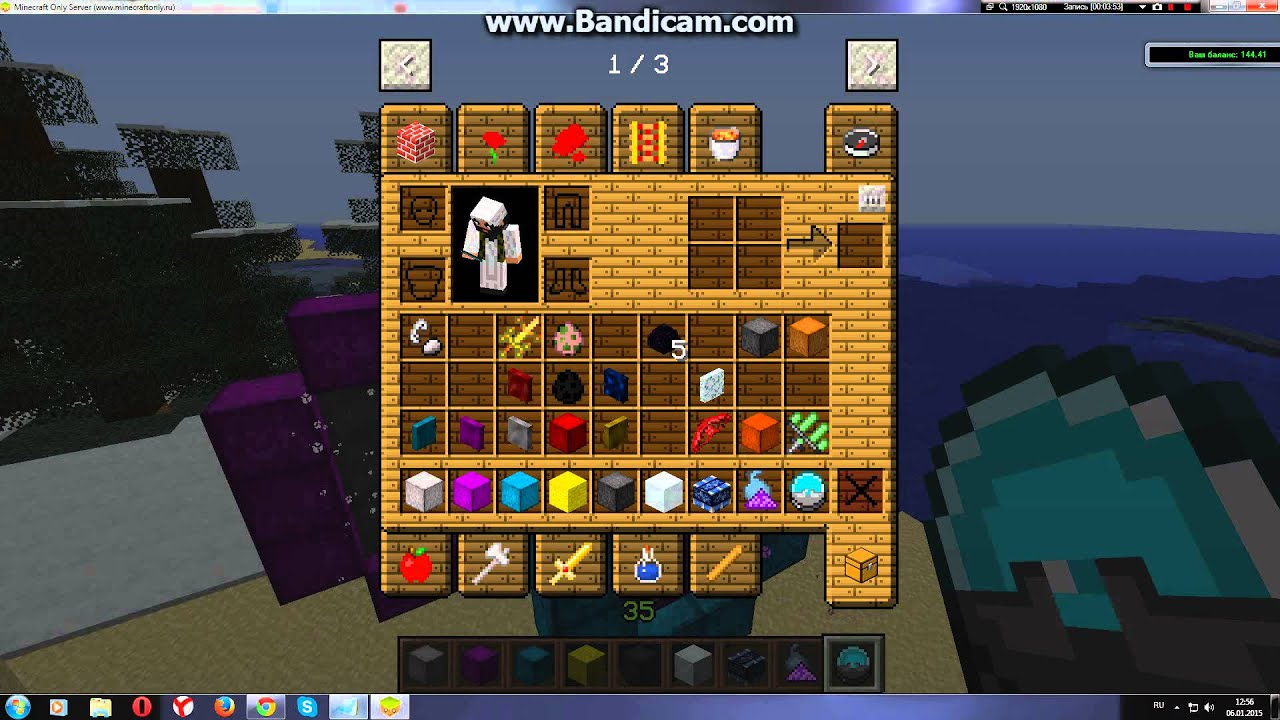 Minecraft divinerpg как сделать порталы фото 458