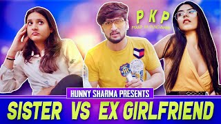 SISTER VS EX GIRLFRIEND || HUNNY SHARMA ||