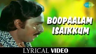 Bhoopaalam Isaikkum Lyrical Song | Thooral Ninnu Pochu | Uma Ramanan,K.J. Yesudas Ilaiyaraaja Hits