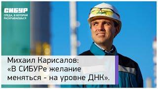 Смотреть видео Интервью Михаила Карисалова телеканалу