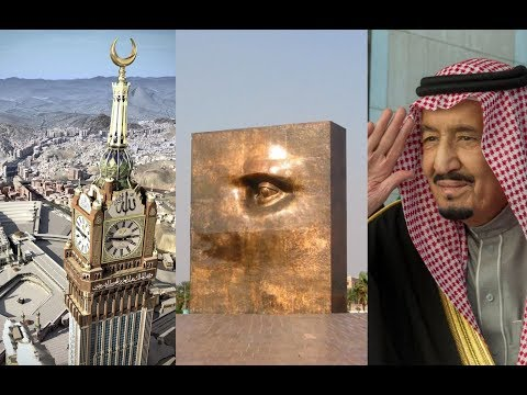 Saudi Arabia Prepares For The Dajjal Antichrist Documentary