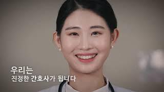 [진학박람회] 장유고등학교 오후영상