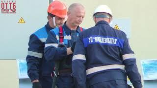 Безопасная работа бригады в газовом колодце